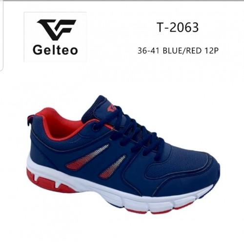 Sporta apavi bērniem