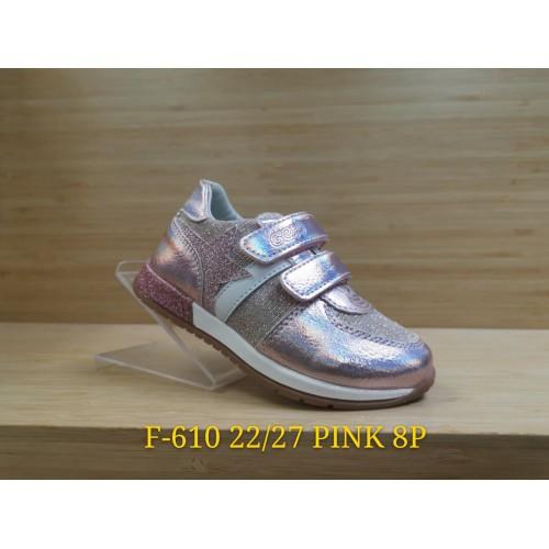 Sporta apavi meitenēm